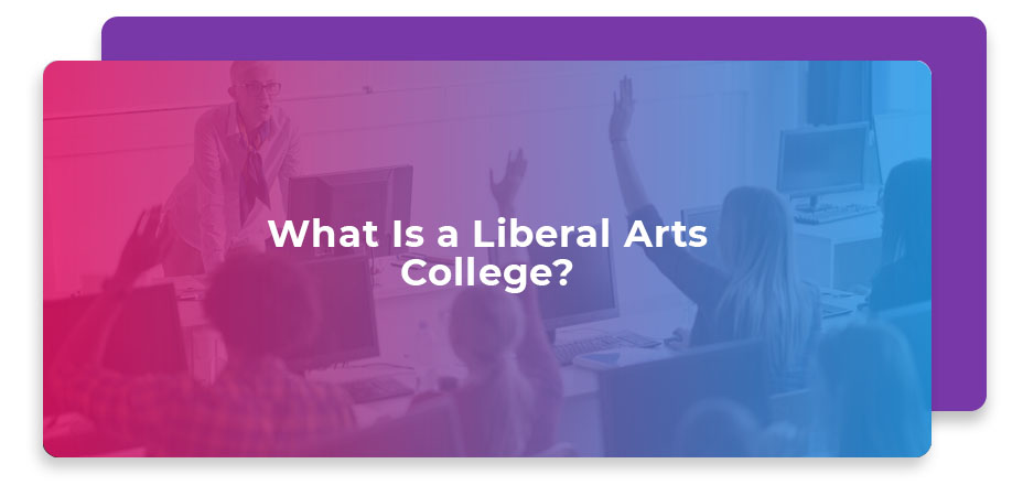 what is a liberal arts college